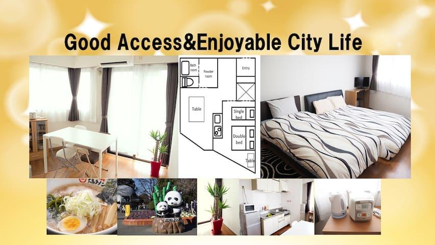Good Access&Enjoyable City Life H05