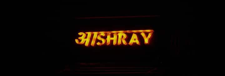 आshray