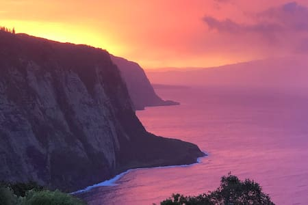 Honeymoon Suite, Waipio Lookout Luxury