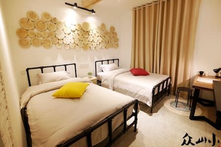 泉州众山小国际青年旅舍LOFT风格双床房 - Ganze Etage