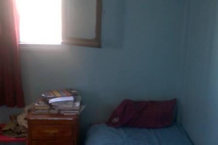 Petit logement pour 2 personnes - Fes