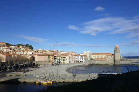 COLLIOURE APPART CLIMATISE