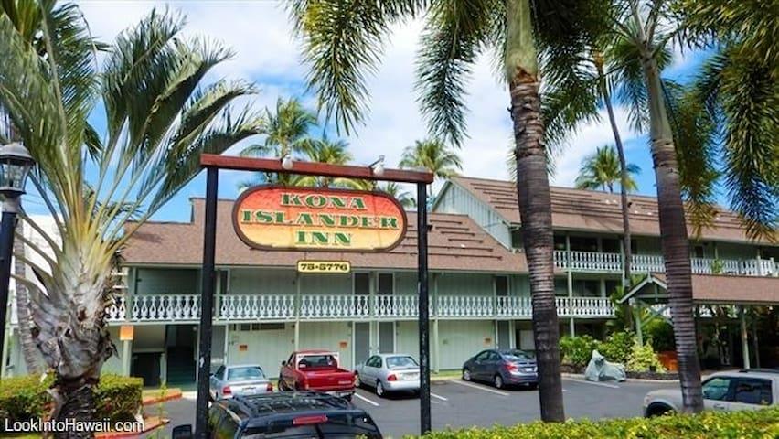 Kona Islander Inn # 134
