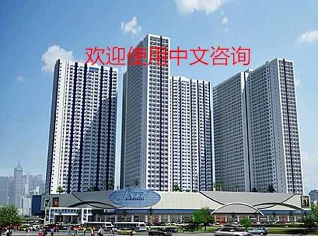 Jazz Hotel(8) Suite Apartment Makati-Wifi