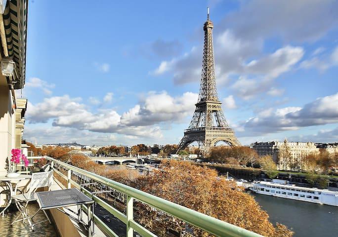 Erstaunliche Aussicht Eiffelturm (1618)