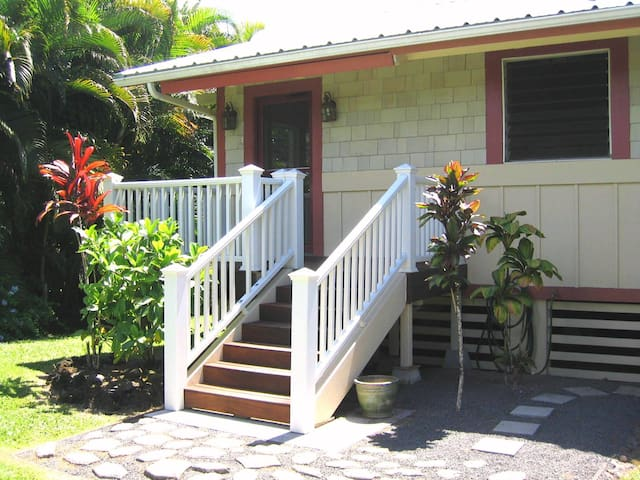 Cocount Cottage(TVNC#1298):  In heart of Hanalei