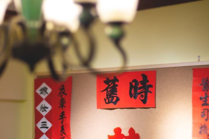 「留住」佛山情怀-近祖庙地铁站岭南天地-65㎡温馨居-180°城景-宜所有好事发生
