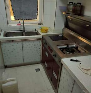 精装 家电家具齐全 随时看房 冰箱洗衣机 空调 大件都有 - Weihai - บ้าน