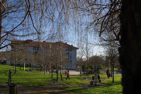 Disfruta de Santiago de Compostela, - Saint-Jacques-de-Compostelle - Maison