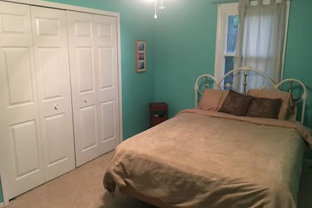 Cozy room in Elkridge, MD, 10 min from BWI - Elkridge