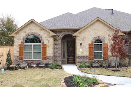 Beautiful New Custom Built 2 bdrm/2 bath Townhome - Tomball - Adosado