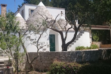 House with trulli in the woods - Putignano - 别墅