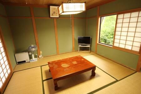 Family resort in Kuma Budget type - Kumakogen