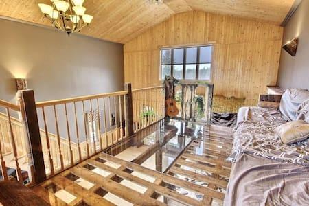 belle maison proche de la nature - Saint-Raymond - House