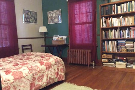 Cozy Private Room in Williamstown