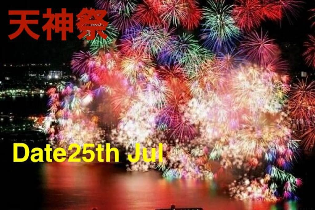 It is held on July 24th and 25th every year in honor of Osaka Tenmangu Shrine.  The festival reaches its height with funatogyo, when about 100 boats decorated with lanterns sail up and down the river.  The fireworks display is also a big attraction.