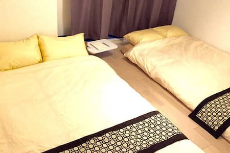 ④BRAND NEW NAMBA 4ppl WIFI PRIVATE   - Osaka - Appartement