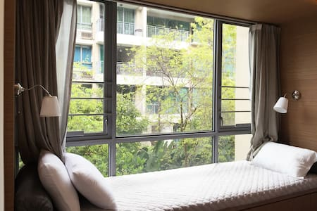 Luxury Resort 1-bedroom Apartment at Westcoast - Singapore - Apartment