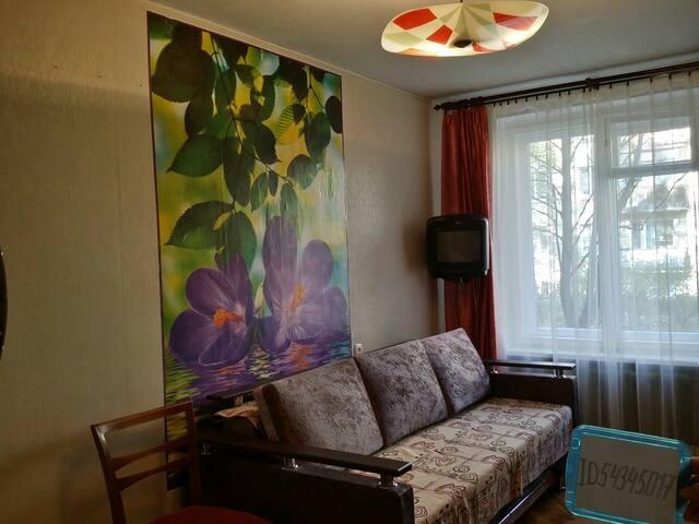 Уютная квартира в центре.