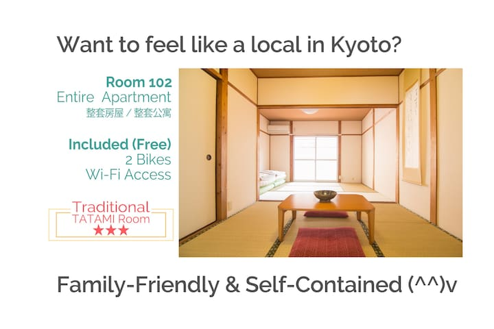 TATAMI Mat, 5min train to Arashiyama - Room102 - Kyoto - Appartement