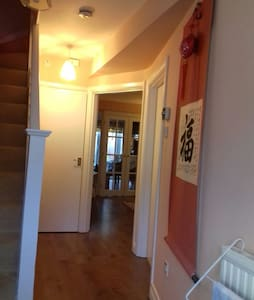 friendly cosy family home - Harrow