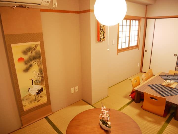 SHINJUKU Sta 6 MIN by train/FREE Wi-Fi/MAX12people