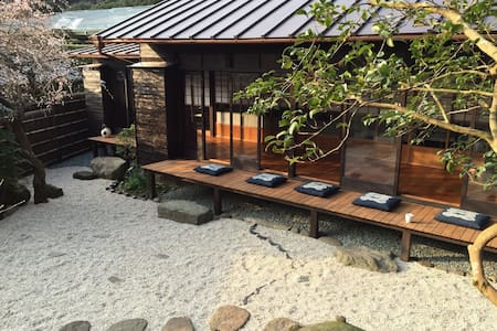 Retreat to the Japan of Yesteryear ~ an Experience - Kamakura-shi