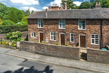 Carpenters Row Ironbridge: spacious, 2 bathrooms