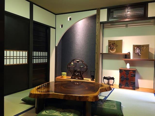 Centra City retreat Machiya 四条日风民宿 - Kyoto - House