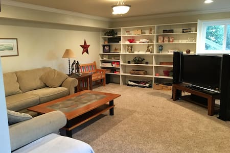 Entire Floor-private entrance - great location! - 可立達(Orinda)