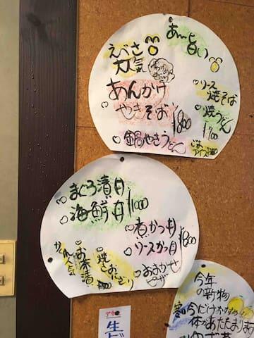 "Japanese style pub Restaurant ""EBESA""    menu You can also order only meals 宿から歩いて90秒にある和食居酒屋えべさ メニューです。 居酒屋ですがお酒飲まずお食事だけの定食メニューも可能です。"