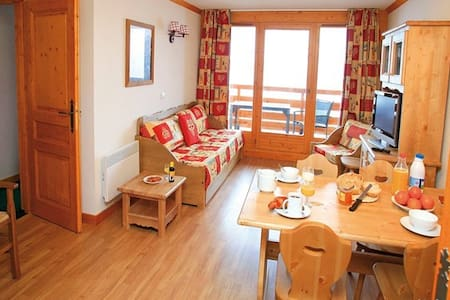 Appartement cosy avec piscine - 瓦卢瓦尔 (Valloire) - 公寓