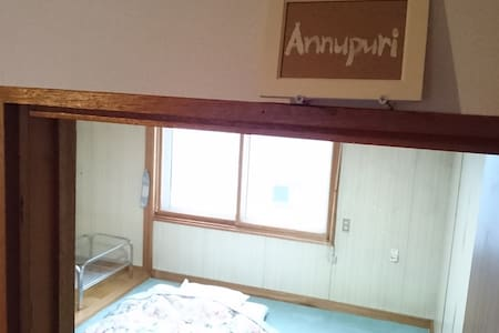 room name is ANNUPURI 3~4Futon - Huis