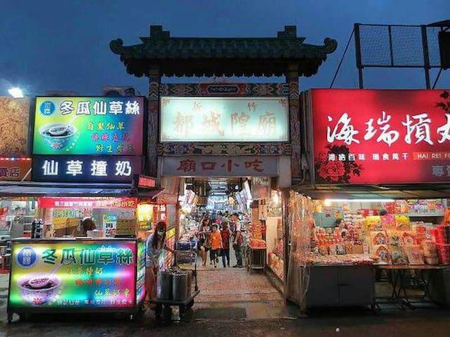 天字五號房Sky No.5新竹火車站步行6分鐘(預訂前請先閱讀房源詳情,歡迎詢問)