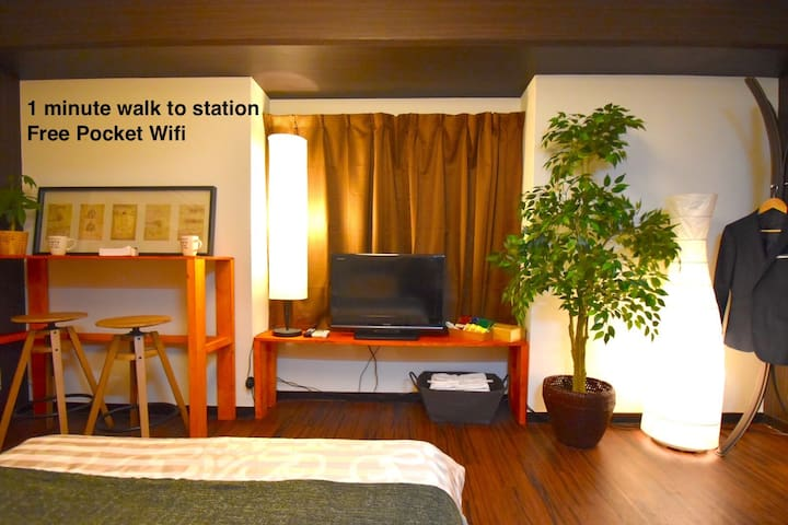 Open Sale!! Relaxing room, 1min walk to station! - Naniwa-ku, Ōsaka-shi - Apartamento