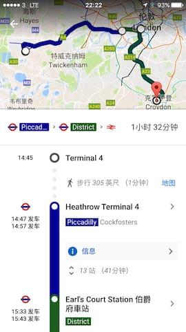 New, gym, Optic Wifi, 25 mins to London - 克罗伊登 - Apartment
