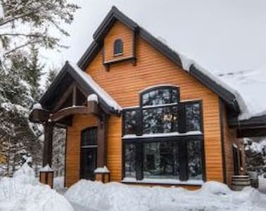 Luxurious Cottage @ Cache à Maxime 20 min from Qc - Scott - 牧人小屋