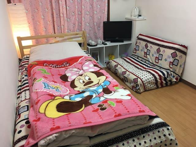交通便利な貸切り個室 - WIFI OK! - Musashino - Apartamento