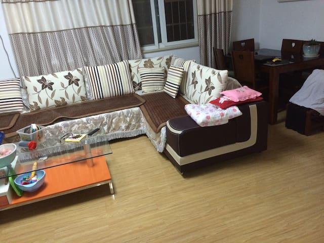 江夏环山绿道新华联青年城温馨高层两房 - 武汉 - Apartment