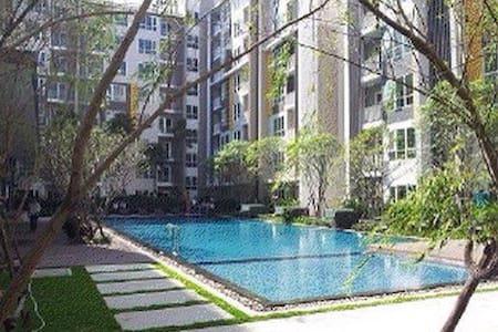 The Key Condominium Pahon34 - Bangkok - Apartment