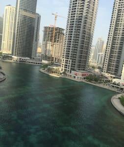 JLT Studio for rent! - Dubai