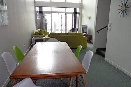 Special Downtown Townhouse - 奥克兰 - 连栋住宅