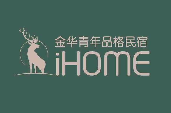 iHOME-ChēEgg-纪念碑谷-烘焙房-100寸投影4k-拍照摄影-米家用品(位于师大北门街)