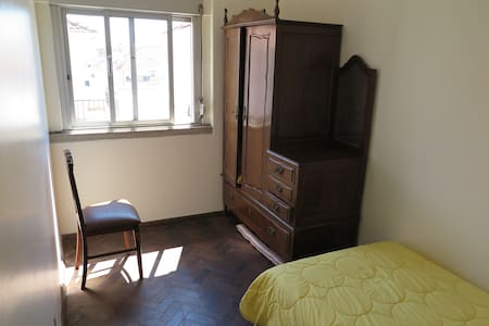 Single Room near the Airport - Apartamento