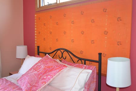 Apricot Room, private bathroom & Garden Verandah.
