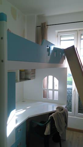 一个独立小房间,15欧一天(EUR) - Ermont - Hus