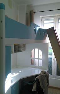 一个独立小房间,15欧一天(EUR) - Ermont - House