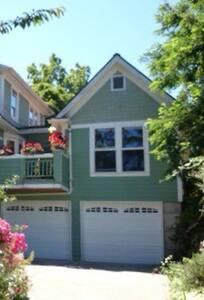 Greenlake Garden Getaway - Seattle - Apartment