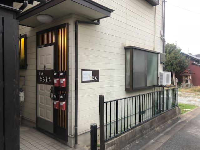 Tarbo's house Naramachi 101 : calm and