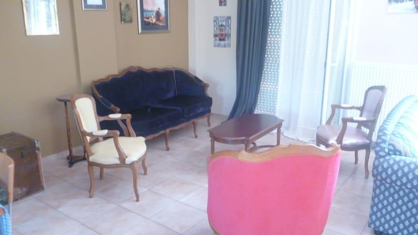Casa Cathryne - Kavala - Apartamento